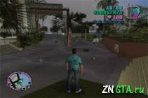 Hochwasse для GTA Vice City