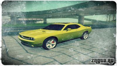 Автомобиль Dodge Challenger SRT-8 для GTA San Andreas